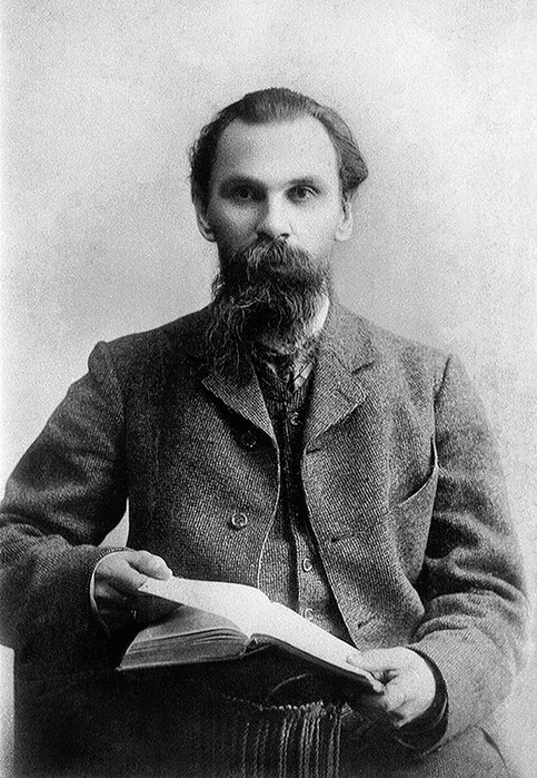Uvachev