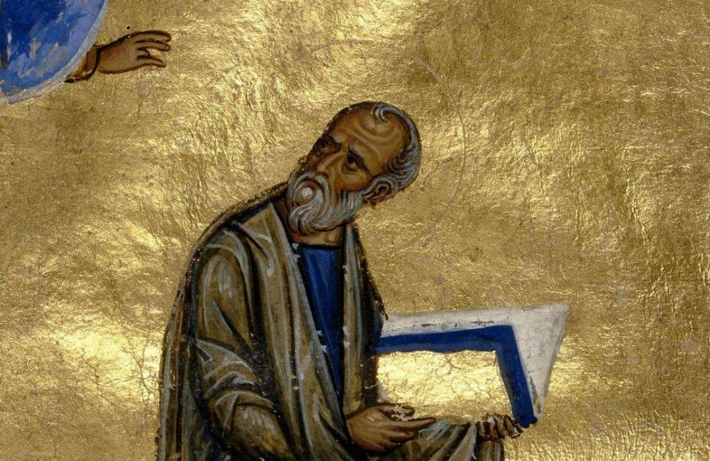 ioann-bogoslov-apostol
