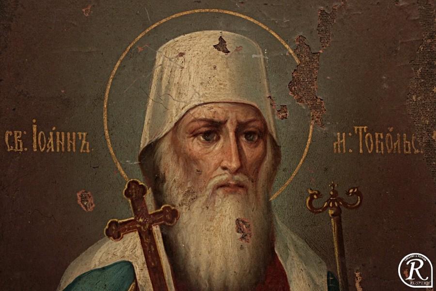 tobolskij